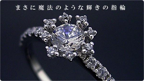指輪って同じように見えるけど、何が違うの?