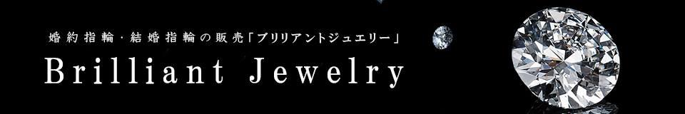 ダイヤモンドのグレードはあまりアテにならない。