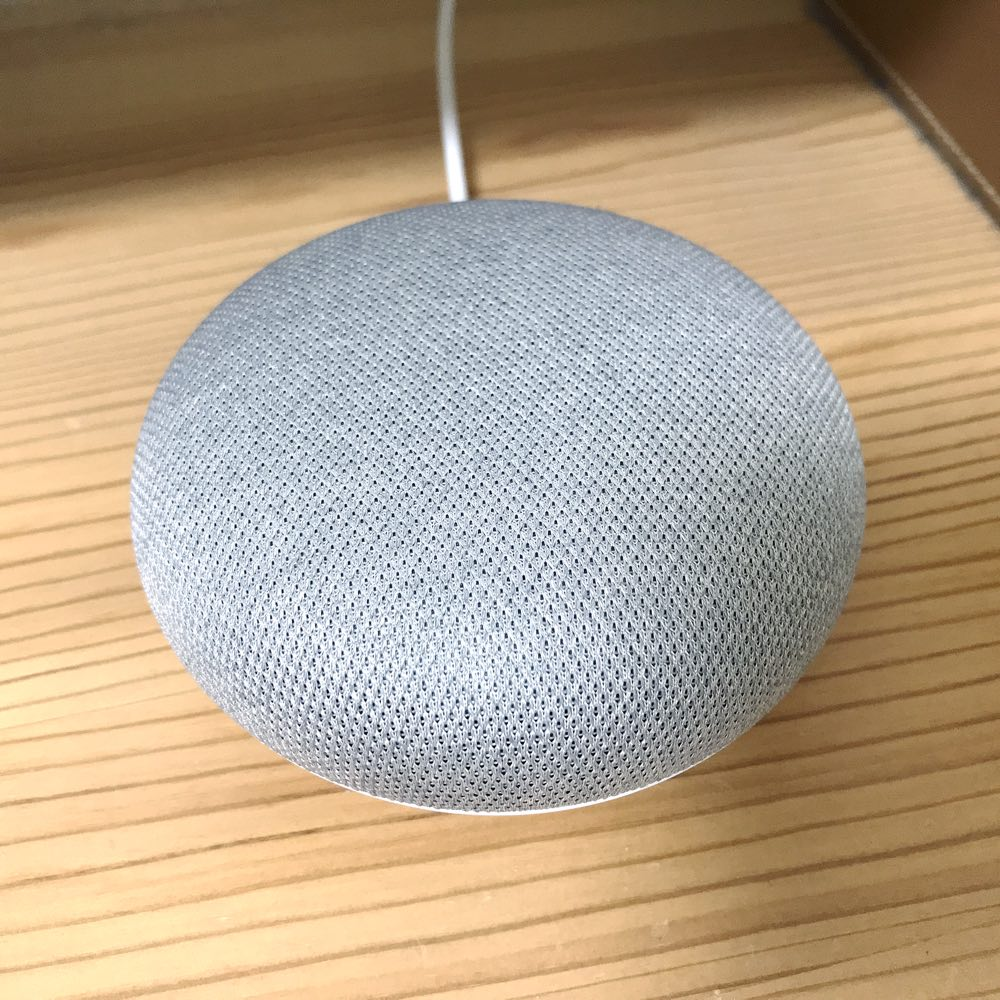 Google Home Miniが届いて3ヶ月
