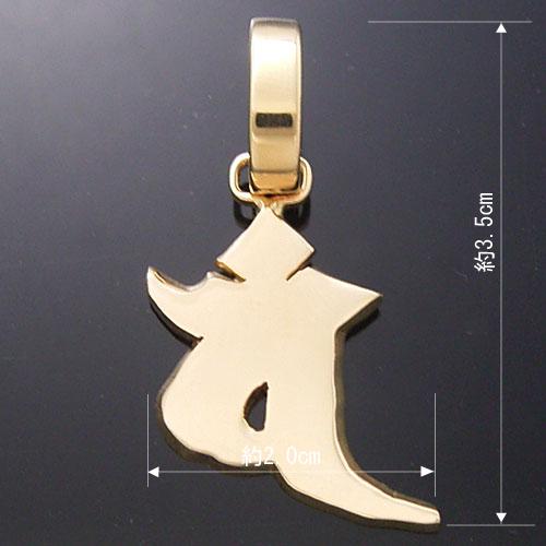 梵字屋のネックレスの元々のLサイズが再登場