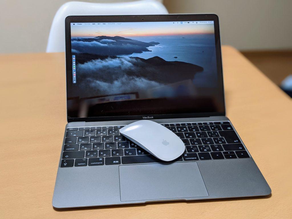 今更ながらMacBook 12インチ 2017を買う。