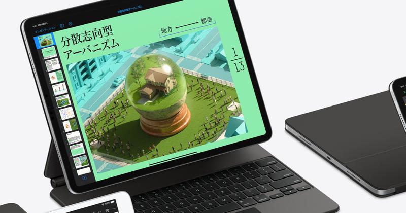 iPadで使うキーボードでiPadを選ぶ。
