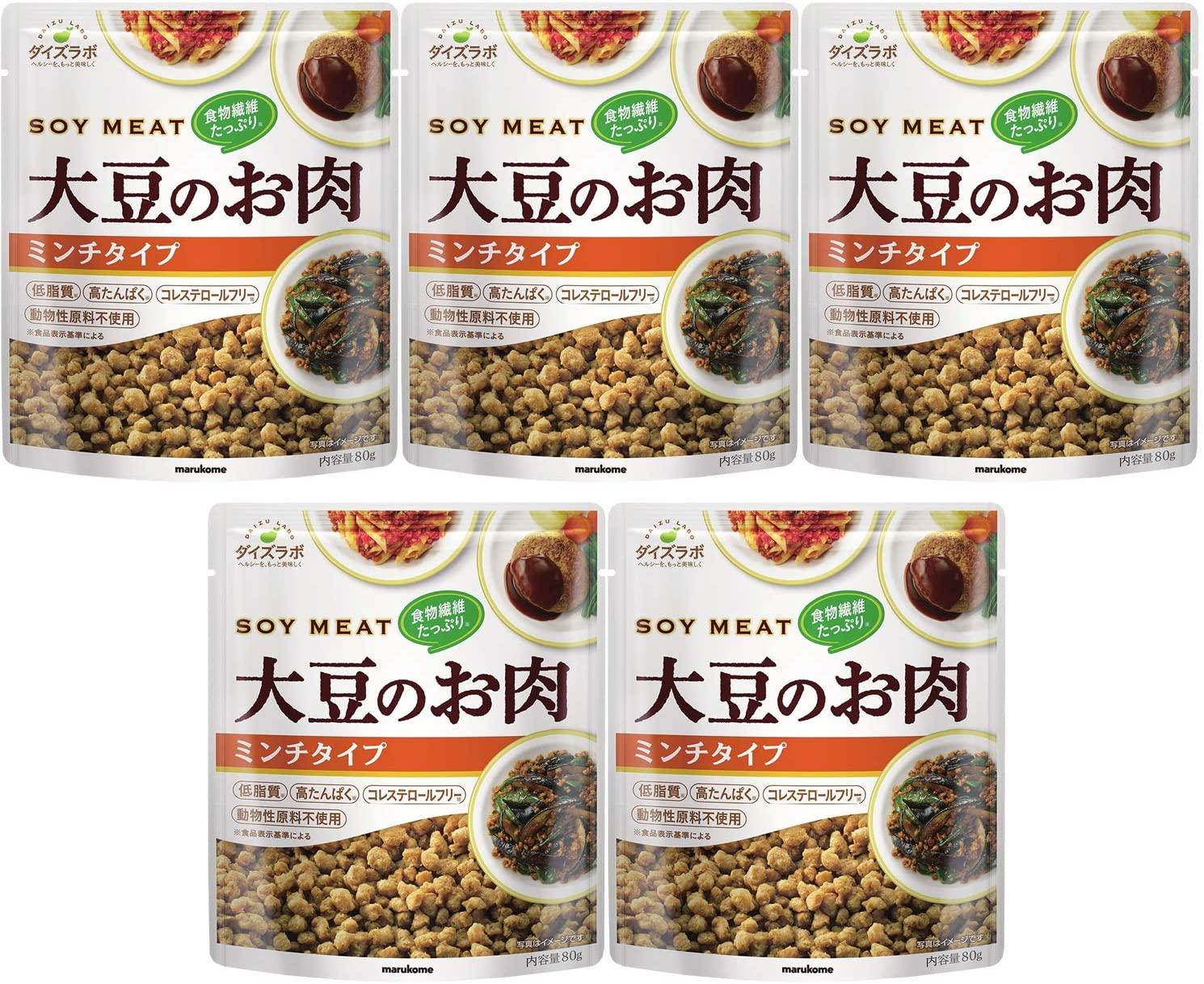 大豆ミートを食べ始める